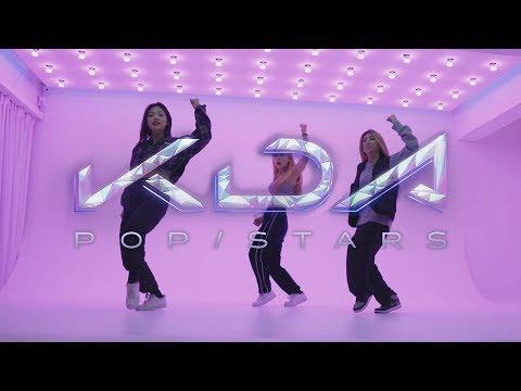 K/DA - POP/STARS 댄스 영상(w/프리픽스) | 리그 오브 레전드