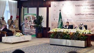 تقرير قناة الثقافية للمؤتمر الصحفي لمهرجان الجنادرية ٣٠ ومداخلة ممثل ألمانيا الإتحادية