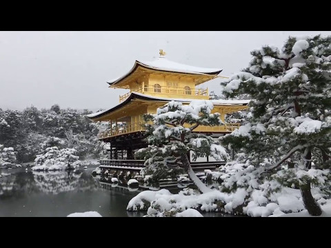 Snow in Kyoto Kinkakuji (Golden Pavilion) covered with snow