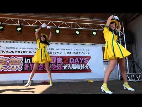 2014年11月23日 日比谷 ステーション♪ TRAIN×4