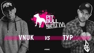 VNUK vs ТУР (Pit Bull Battle |V)