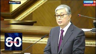 Решение принято: столицу Казахстана переименуют в Нурсултан. 60 минут от 20.03.19