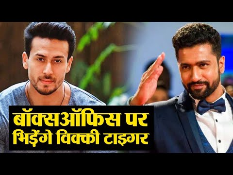 Vicky Kaushal's next film to clash with Tiger Shroff's Rambo !!! | FilmiBeat