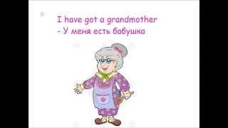 Видео урок.Английский для детей.Урок 6.I have got.