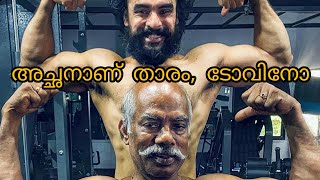 Tovino tomas body transformation... #bodybuilding #trending#malayalam