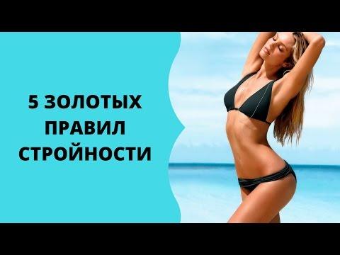 Стретчинг растяжка для похудения