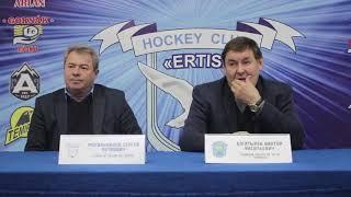 ОЧРК 2019/2020 Пресс-конференция «Ertis» - «Altai Torpedo»