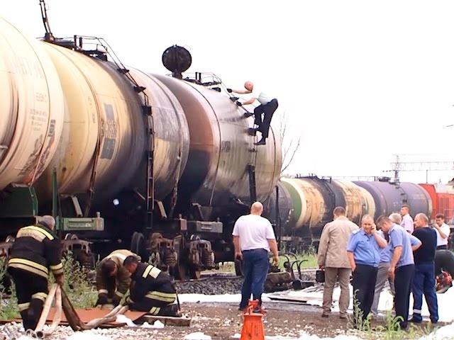 Выговор за пожар на железной дороге