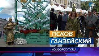 Великий Новгород вновь готовится принять Русскую Ганзу