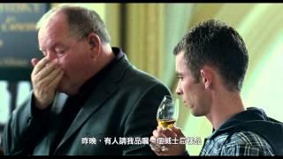 智取威士忌電影劇照1