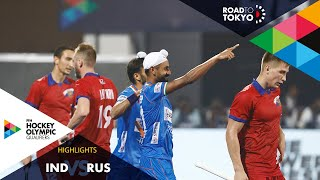India vs Russia | FIH Hockey Olympic Qualifiers | Men's | Match 1