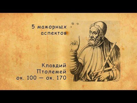 Самоучитель астрологии скачать