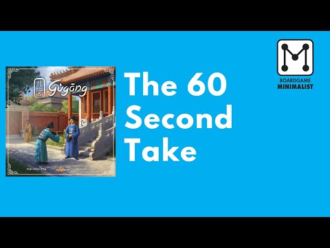 Gùgōng - The 60 Second Take
