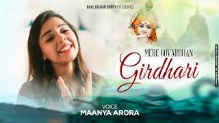 Mere Govardhan Girdhari - Krishna Bhajan | Maanya Arora - KRISHNA