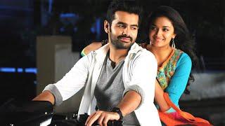 Nenu Shailja Telugu Full Movie | Ram Pothineni, Keerthy Suresh | Satyaraj