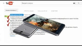 Выбираю Хозяина для Новенького Смартфона Oukitel K6000 Pro. Итоги Розыгрыша.