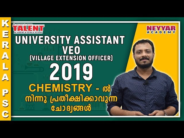 Expected Questions for VEO / University Assistant Kerala PSC Chemistry - ACID AND BASES - PART 1