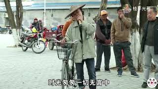 Nhạc Hoa Bài hát đường phố -Trung Quốc