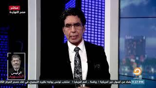ناصر يوجه رساله للشرطة: أوقفوا هذه العبودية.. علمتوا الشعب كله الكذب!!
