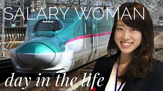 Day in the Life of a Japanese Salary Woman // Business Trip Edition