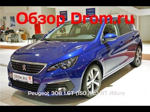 Peugeot  308 Хетчбек класса C - тест-драйв 3