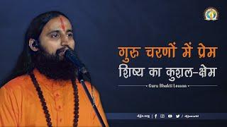 Guru Charnon Mein Prem | Guru Bhakti Lesson 6 [Hindi] | Swami Vigyananand Ji