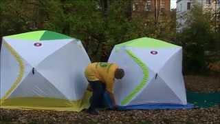 Зимние палатки двухслойные для рыбалки куб