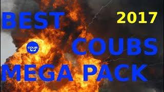 Best Coubs Mega PACK 2017 | Лучшие кубы мега подборка 2017
