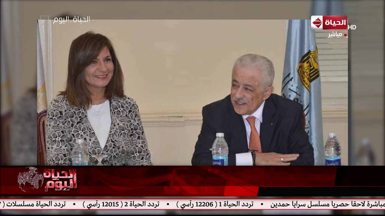 0cef068d537a7 اخبار مصر - الحياة اليوم - وزيرا الهجرة والتعليم يبحثان ترتيبات مؤتمر