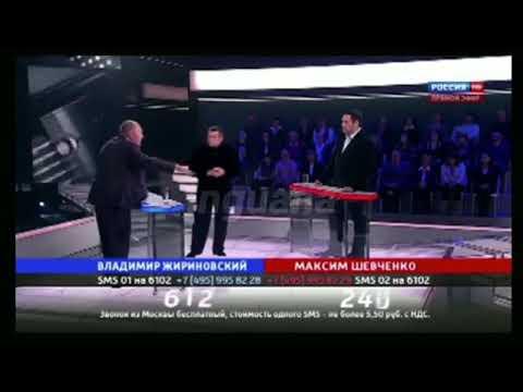 , title : 'ШОК! Владимир Жириновский ИЗВИНИЛСЯ ПЕРЕД КАВКАЗЦАМИ! ПОЗОР'