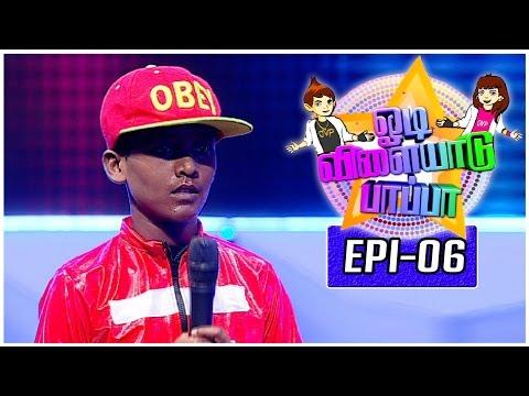 Odi Vilayadu Pappa | Season 5 - #6 | Manavendhiran - Dance Show | 30/09/2016