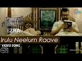 Irulu Neelum Raave   Ezra Video Song Ft Prithviraj Sukumaran, Priya Anand   Sushin Shyam   Official