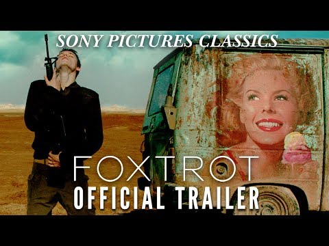 Movie Trailer: Foxtrot (1)