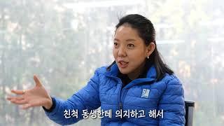 굿윌스토어 영업팀 박소윤씨 이야기(발달장애인의 직업 정착기 UP)내용