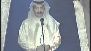 تقديم خالد عبدالرحمن حفله جده 2001