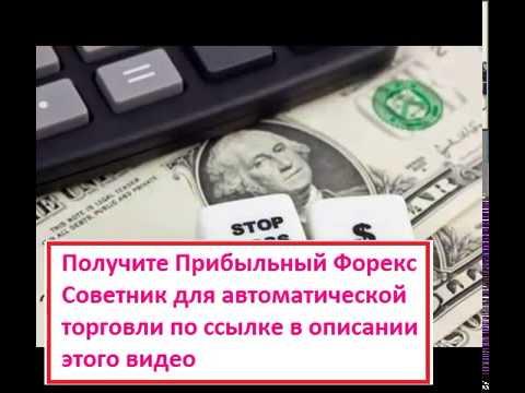 Заявка на кредит в перми кредитному брокеру