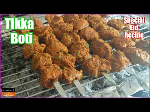 Spicy tikka boti recipe   howto make tasty tikka boti   tikka recipe (COOKING WITH ASIFA)