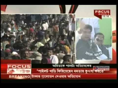 Abhishek Banerjee takes on ABP & BJP at Bardhaman Rally