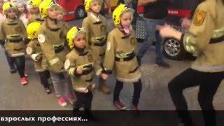 Даниэла - пожарный / Daniela - a fireman (or a firegirl, actually)