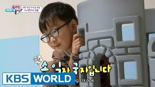 The Return of Superman - Sweet Minguk and a Robot