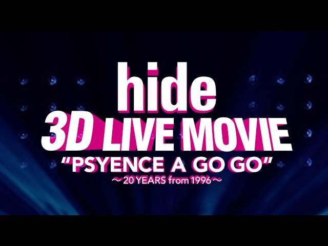 hideが1996年に行なった2ndソロツアー 「hide solo tour 1996-PSYENCE A GO GO-」の開催から20周年を記念して、代々木第一体育館のライブ映像を最新の技術でHDリマスター&3D映画化!