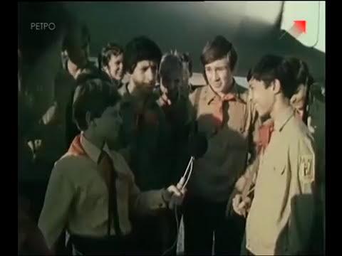 Сто тысяч «Я» (1977)
