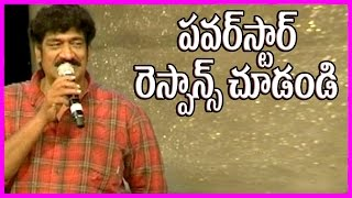 Comedian Raghu Babu Speech About Pawan Kalyan Fans  Chiranjeevi  VV Vinayak