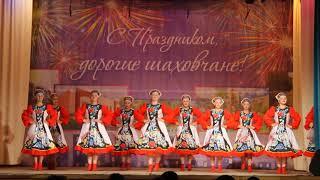 Образцовый танцевальный коллектив Задоринка