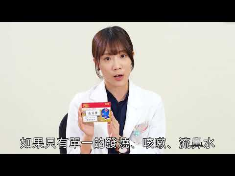 臺中榮民總醫院 醫療健康衛教-家庭醫藥箱