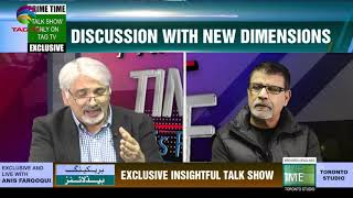 RSS ideology explained and Indo-Pak changing scenario - Tahir Gora & Anis Farooqui @TAG TV