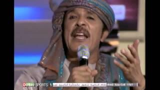 اغاني طرب MP3 عبدالله بالخير -- لودريت لودريت تحميل MP3