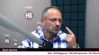 Роман Безсмертний про нові санкції проти Росії та втручання Москви в майбутні вибори в Україні