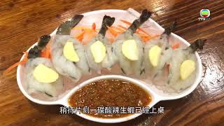 食物中毒危機!香港餐廳無牌賣刺身 - 東張西望