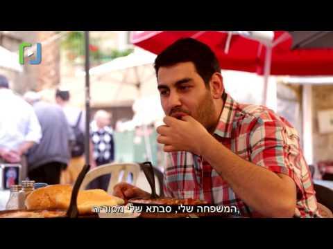 ג'ונתן אלחורי מבקר בשוק מחנה יהודה לטעום שקשוקה בשוק